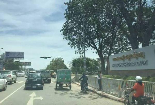 注意!金边国际机场原入口8月30日起停用