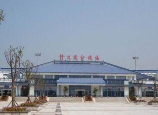 赣州机场净空保护区范围和控制要求公布