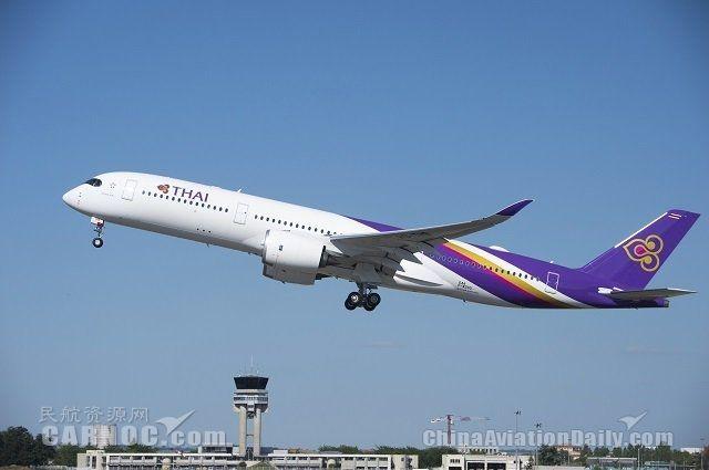 泰美丽接收首架A350客机 将飞曼谷至墨尔本