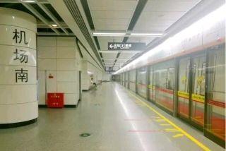 夜班机旅客福利:白云机场地铁将加开夜间专车