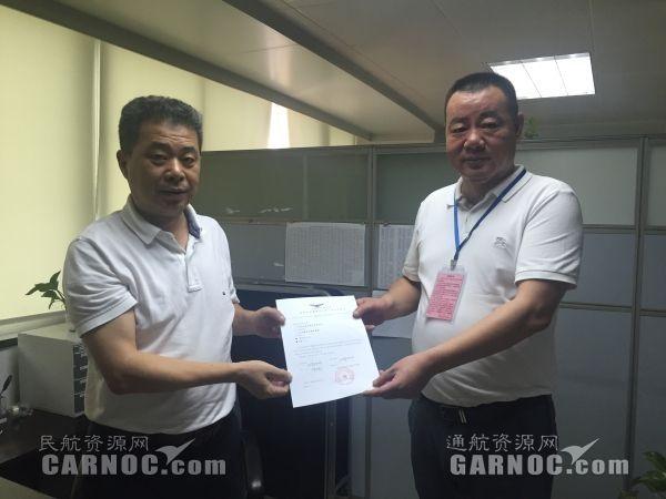 恭喜!龙浩通航获CCAR-91部运行合格证书