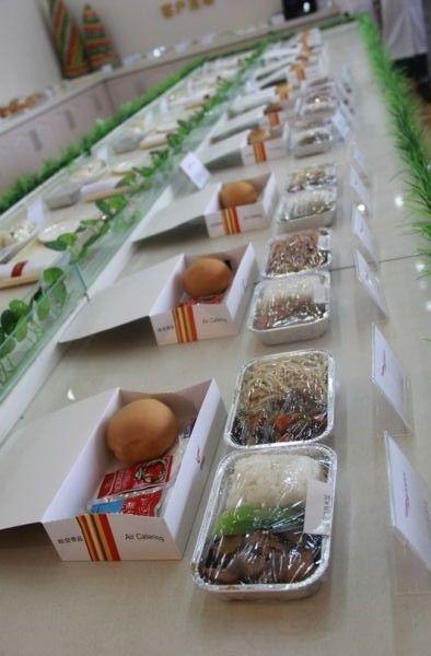 昆皓航空与云南航食结合举行特点餐食试餐会