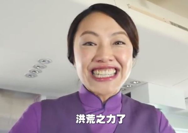 """空姐你在忙什么?""""洪荒之力""""之台湾空姐版图片"""