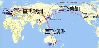 中美航线争夺白热化 一线城市航权所剩无几