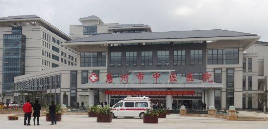 直升机24小时备勤!惠州打造空中医疗救援基地