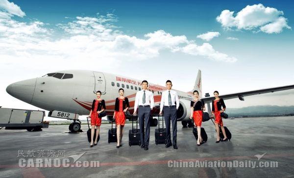 瑞丽航空航班执行率位居国内航空公司第一