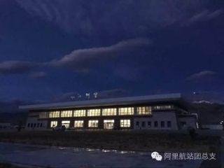 阿里机场创高高原机场担架包机航行距离新纪录