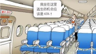 一个去皱按摩器……害全飞机的人紧急疏散!?