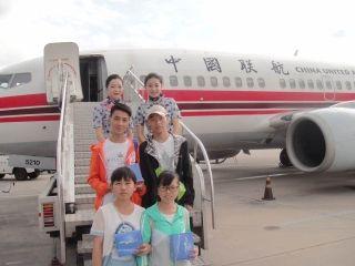 中联航8元机票公益活动 送外地学子进京求学