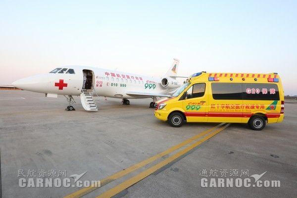 跨省上演空地救援 海南重症患者及时转运送医
