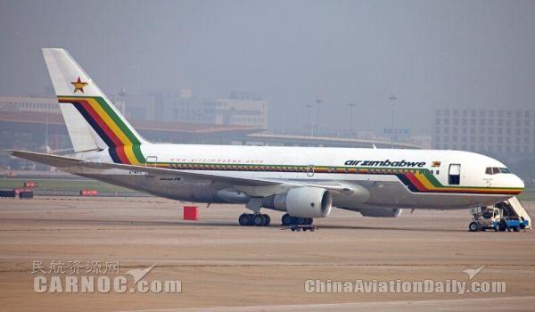 津巴布韦计划重启哈拉雷—北京航线