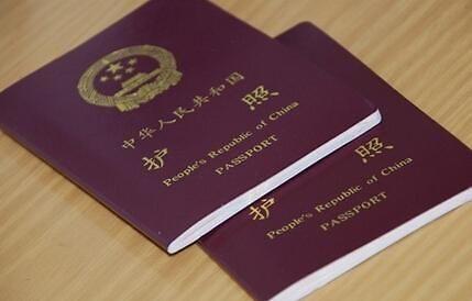 突尼斯对中国游客实施免签政策 可境内停留90天