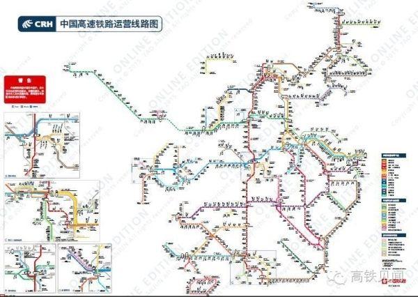 有人认为这是一张地铁运营图,其实它是一张中国高铁运营图,而且是最新的高铁运营图。   9月10日郑徐高铁开通,东部长三角高速铁路网与西北部高铁网拉手,西安、郑州开行直达长三角地区上海的高速列车班次,   都反映在这张图里了    郑徐高铁的开通意义非凡,一是让中国高铁运营里程突破2万公里,二就是让西北高铁网与长三角高铁网拉手,标志着中国高铁正式成网   看下图,   东部高速铁路网与西北部高速铁路网拉手的关键   就在这里。