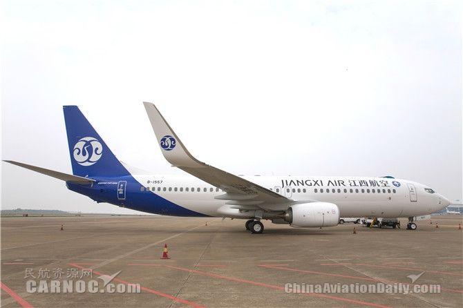 江西航空接全新738飞机 系首次从境外引进