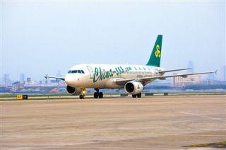 机票为何卖到白菜价?揭秘宁波廉价航空市场