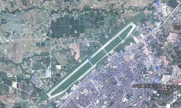 梁平机场通过军方空域审查 未来将发展通用航空