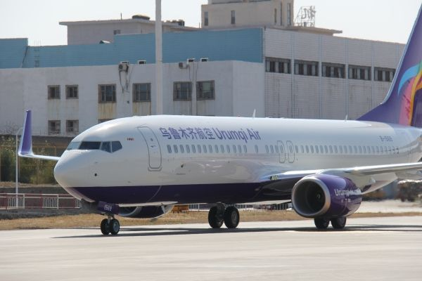 乌鲁木齐航空成功引进第八架飞机