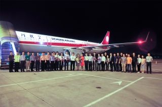 Sichuan Airlines took delivery its 110th aircraft.