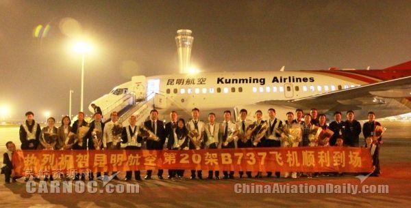 昆明航空迎第20架运力 年底机队规模将达21架