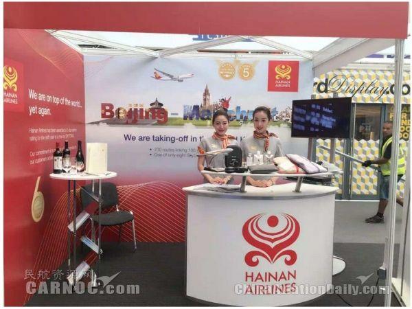 海南航空亮相全球航空节 展现五星航空品质