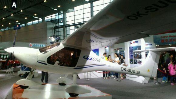 绵阳科博会即将开幕 直升机无人机组团参展
