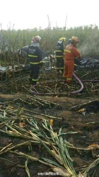 小鷹500飛機墜毀現場圖片曝光 燒成了黑炭!