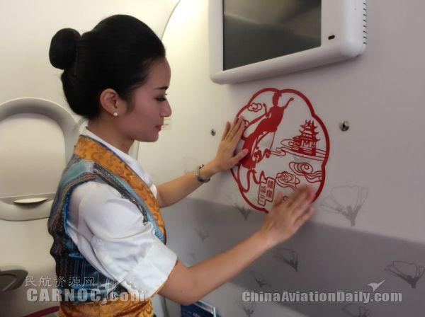 """西藏航举行""""欢度中秋 情满客舱""""机上主题活动"""