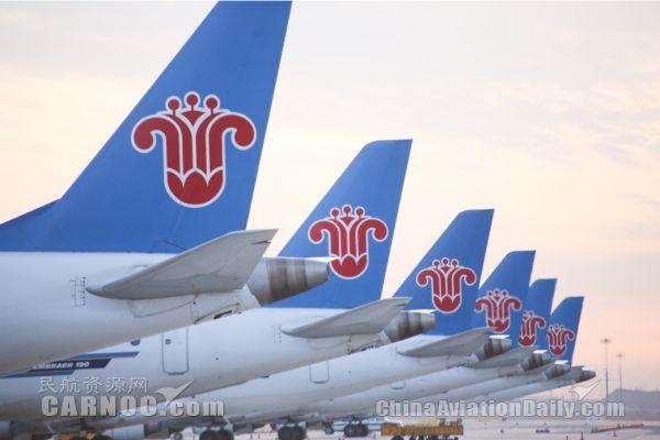 打造空中丝路 南航新疆国际航线发展提速