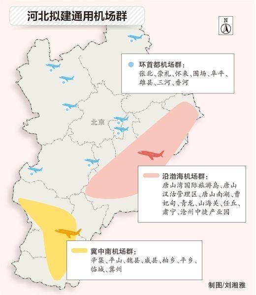 选址鄚州镇 河北任丘通用机场即将开建