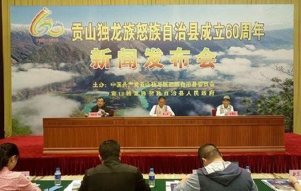 云南贡山通用机场开始选址 或落户独龙江乡