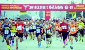 北京马拉松落幕 警方连续8年出动直升机护航