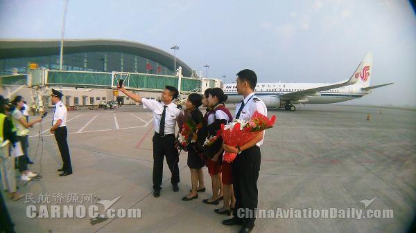 图片 山西临汾机场新开往返北京航线 每周三班