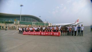 山西臨汾機場新開往返北京航線 每周三班