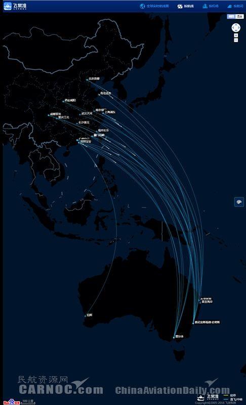 2016年9月-11月中国内地直飞澳洲航线图