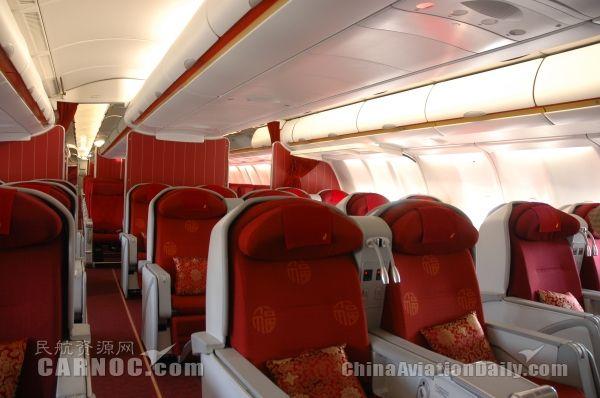海航A330-200公务舱