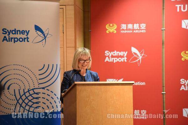 悉尼机场董事总经理兼CEO凯瑞·马瑟女士致辞。