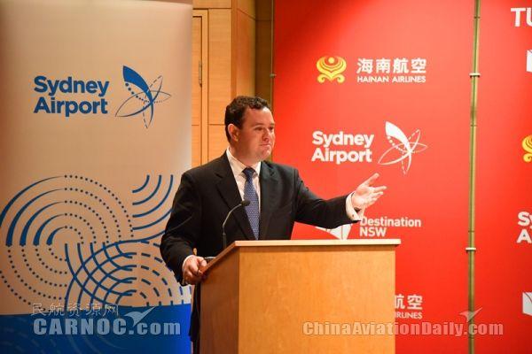 新南威尔士州贸易旅游部长斯图尔特·艾尔斯先生致辞。