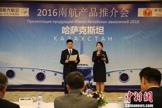 """南航在哈首都举办推介会 努力铺设""""空中丝路"""""""