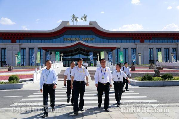 敦煌機場全力做好文博會期間航班保障