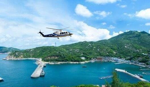 高大上!珠海至大万山岛直升机航线25日起开通