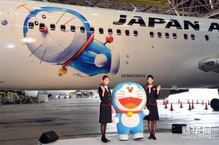 日航哆啦A梦彩绘飞机启航 执飞东京上海航线