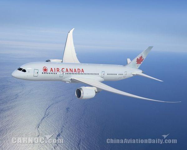 加拿大航空即将开通蒙特利尔至上海直飞航班