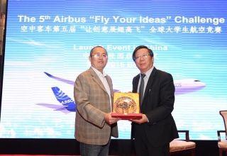 空客在中国启动第五届全球大学生航空竞赛