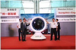 深圳航空广州-新加坡航线9月23日开航