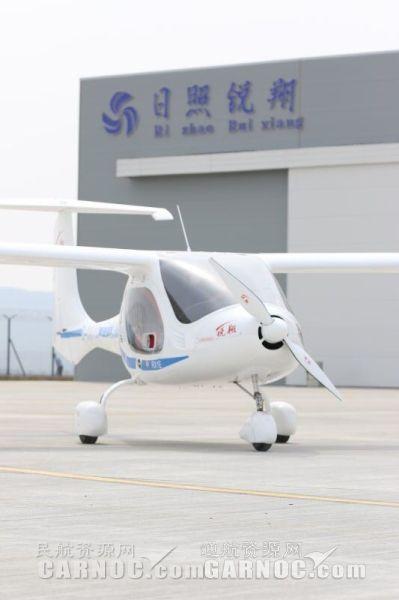 日照市委书记:加快创建国家通用航空示范区