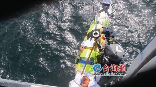 船员突发脑溢血 东二飞直升机紧急救援