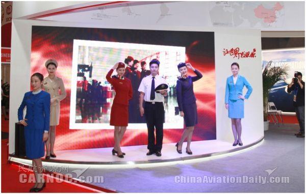 国航在成都精彩亮相第22届世界航线发展大会