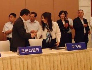 中国飞机租赁与中国进出口银行签融资框架协议