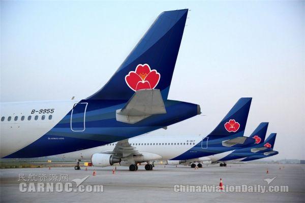 青岛航空II类运行能力通过审查 12月1日试运行
