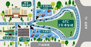 郑州机场开放4个停车场 应对黄金周停车高峰